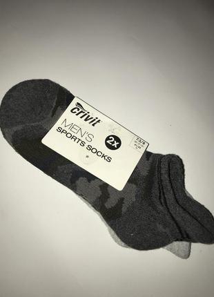 Набор спортивных носков с махровой стопой 41-42