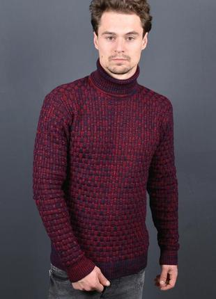 Гольф вязаный мужской свитер
