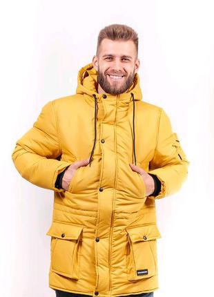 Зимова куртка Base Gortchitza