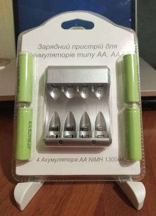 Зарядное устройство для аккумуляторов АА, ААА/зарядка/аккум/ба...