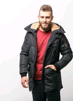 Зимова куртка Onoma Black