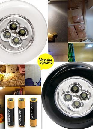 Фонарик круглый Push Light на батарейках белый и черный 4 вт 5000