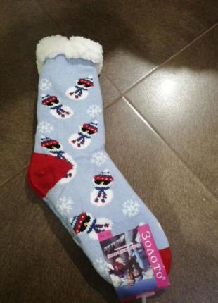Тёплые носки-валенки ,вязаные тёплые носки с плюшем внутри, р....