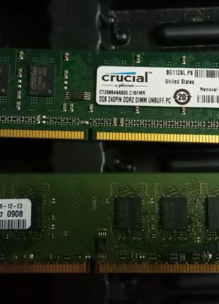 Оперативная память 2Gb - DDR2 800MHz PC2‑6400 для всех платформ