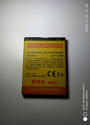Nokia BL-4S Новый АКБ / ALMP-P-NO.7610CP (850 mAh) Avalanche