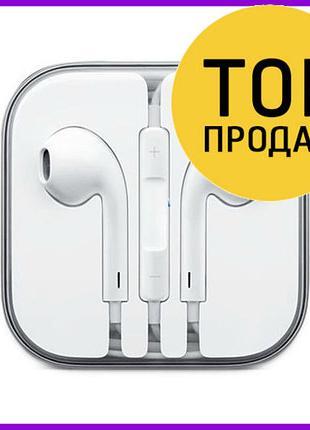 Наушники Apple EarPods белые.
