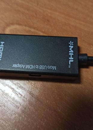 Micro USB - mhl переходник hdmi