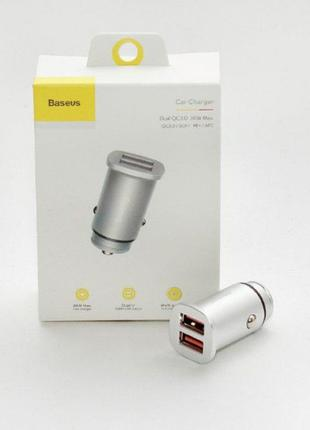 Универсальное авто зарядное Baseus на 2 USB с QC3.0, SCP, AFC