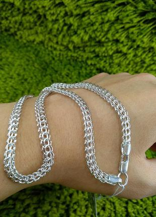 Серебряная цепочка мужская 55см