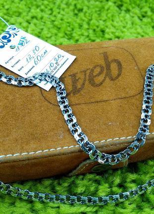 Серебряная мужская цепочка 60см 925