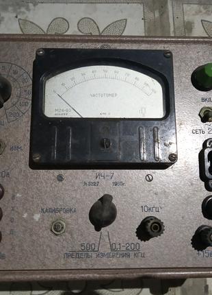 Частотомер ИЧ-7