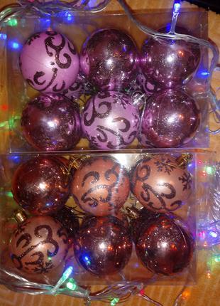 новогодние игрушки шары новогодние шарики на елку 12шт 6см