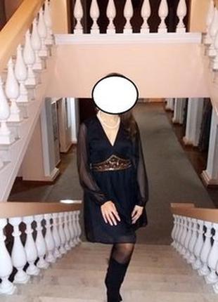 Платье нарядное с длинным рукавом под шёлк