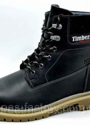 Зимние мужские ботинки Timberland, купить
