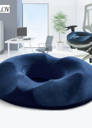 Ортопедическая подушка (для сидения) под попу, с эффектом памяти