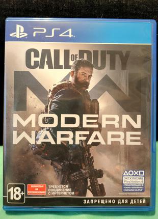 Call of Duty: Modern Warfare PS4 (88418RU)