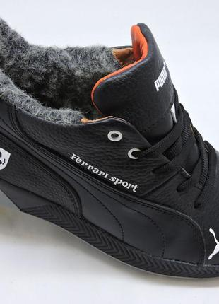 Мужские низкие зимние кроссовки puma ferrari