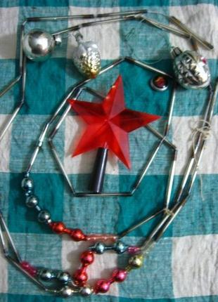 Ёлочная игрушка, шарик, гирлянда, стекло, пластик, звезда, магнит