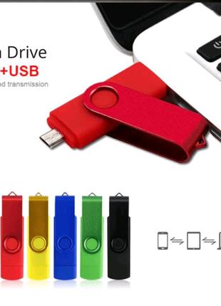 Флешка 64гб. USB OTG 2в1 для мобильных устройств на Android