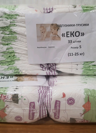 Підгузники трусики ЕКО розмір 5 в упаковці 33 шт.