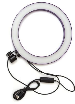 Портативне кільцеве LED світло RL-10 USB портативный студийный ко