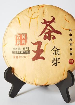 Шу пуэр 2008 от фабрики Ча Ван «Владыка чайного дерева»