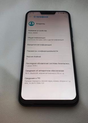 Asus ZE620KL Zenfone 5 4/64GB Blue