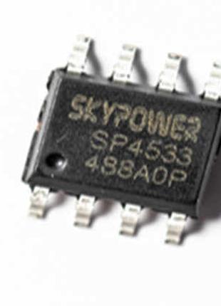 sp4533  sop8 микросхема