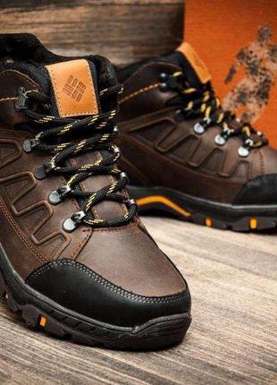 Мужские зимние кожаные ботинки Columbia NS КОРИЧНЕВЫЕ СИНИЕ ЧЕРНЫ