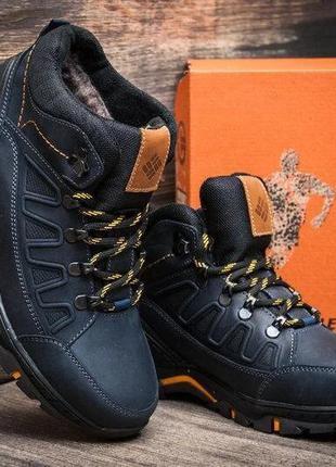 Мужские зимние кожаные ботинки Columbia NS Синие черные коричневы