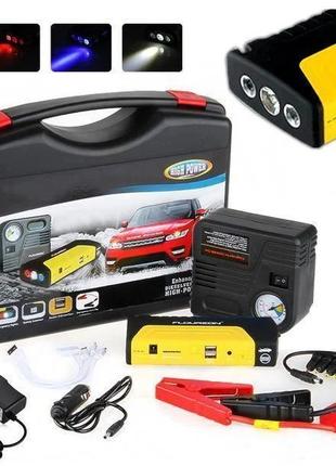 Автомобильное пуско-зарядное устройство High Power