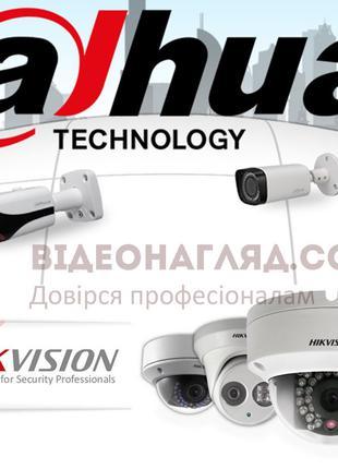 Установка / монтаж систем видеонаблюдения, работаем с НДС