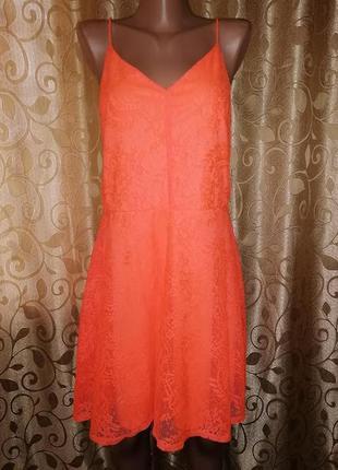 🎀👗🎀красивое короткое, яркое, кружевное короткое женское платье...