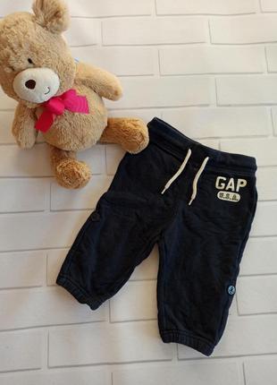 Штаны gap blue, детские штаны на мальчика