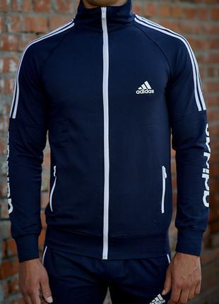 Спортивный костюм для мужчин adidas