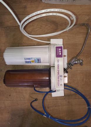 Фильтр очистки воды СФ-2