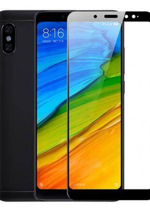 Защитное стекло для Xiaomi Redmi Note 5 3D Premium