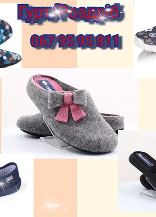 Кімнатне взуття