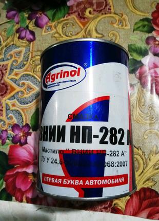 Смазка ВНИИ НП-282 А