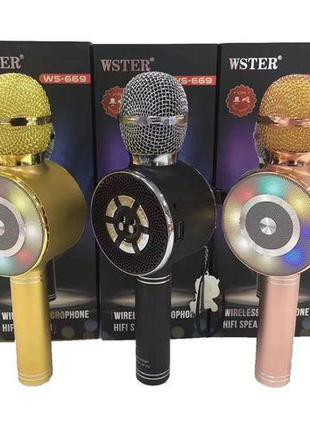 Караоке микрофон Wster WS-669 беспроводной микрофон