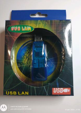 Внешний сетевой адаптер USB LAN RJ45