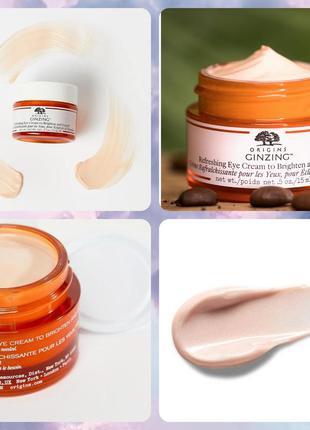 Origins refreshig eye cream to brighten and depuff освежающий ...