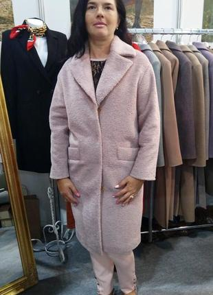 Женское пальто season альпака розового цвета