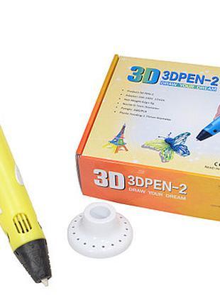 3Д ручка 3D Pen Желтый