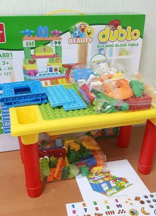 Игровой столик с конструктором Dublo.