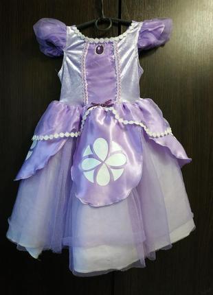 Платье софии прекрасной, принцесса, карнавальный костюм