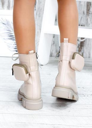 Ботинки беж кожаные с кошельком