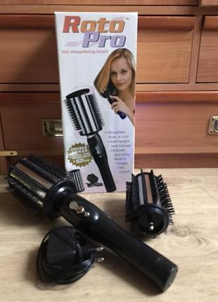 Браш для укладки волос Roto Pro