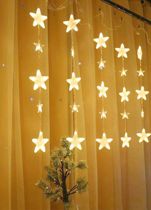 Герлянда штора звёзды.