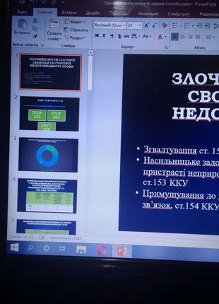 Набираю тексты по фото и делаю презентации.
